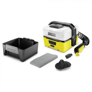 Mobile Outdoor Cleaner Портативная мойка с комплектом для очистки животных