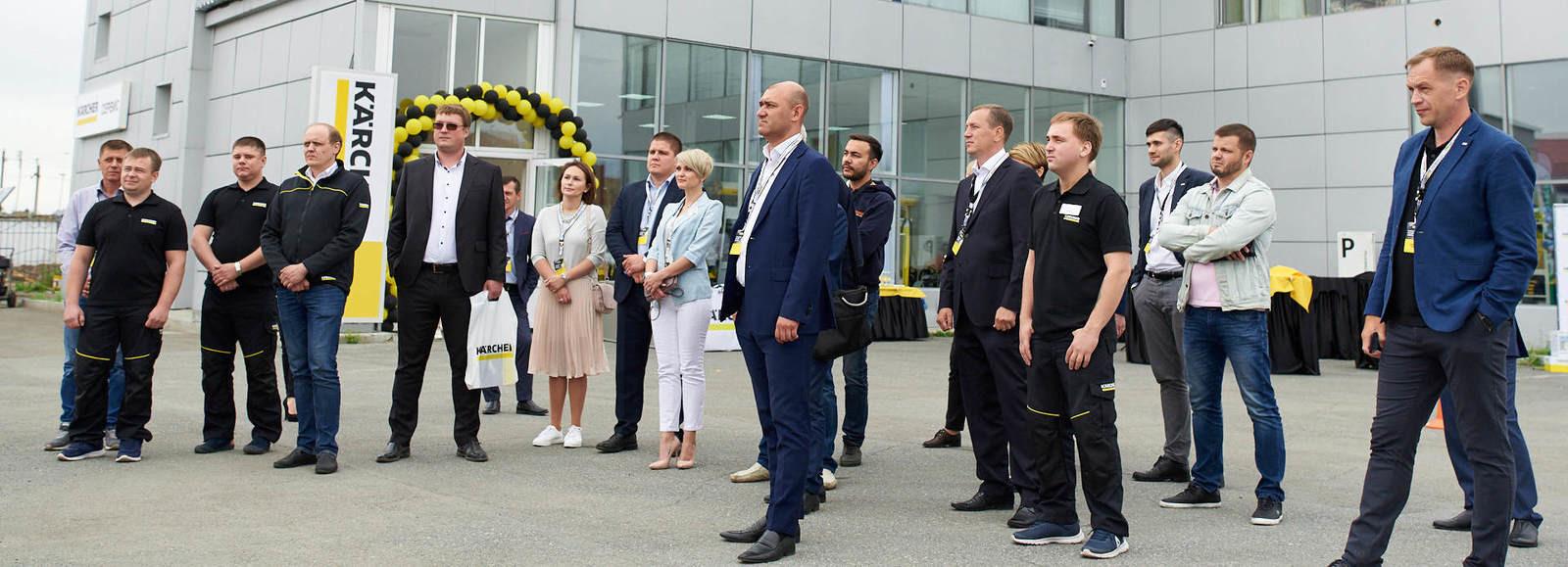 «Керхер» открыл филиал в Сургуте