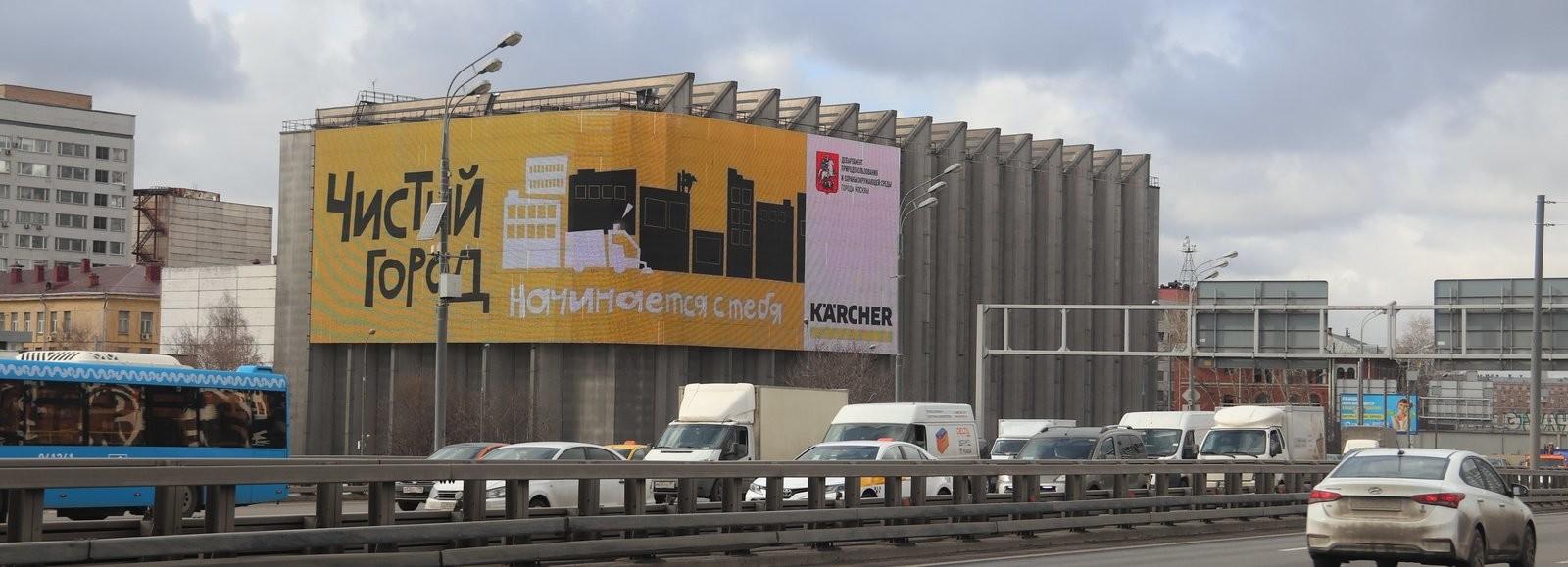 «Керхер» запустила  социальную кампанию «Чистый город начинается с тебя»
