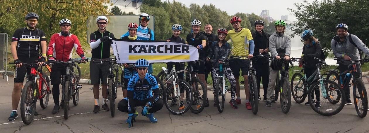 Тур де «Керхер»