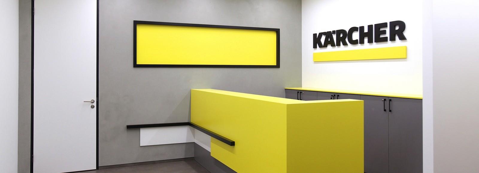 Компания Kärcher стала обладателем бизнес-премии WOW!HR 2019