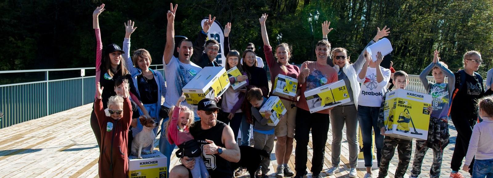 Первый чемпионат по сбору мусора в Сочи